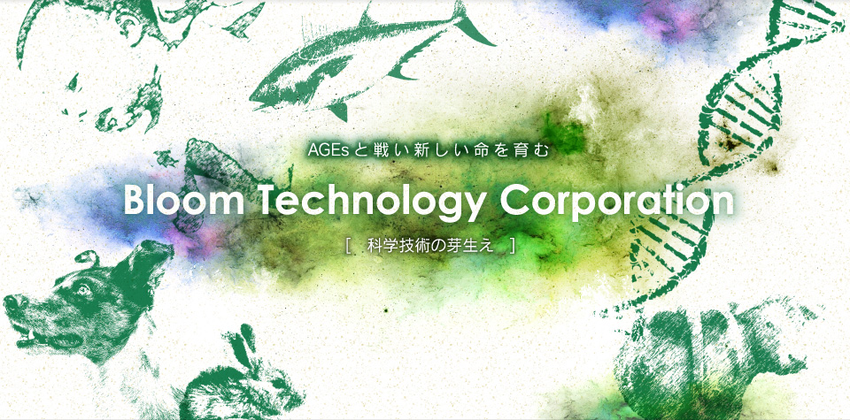 Bloom Technology Corporation